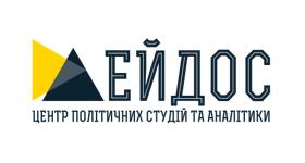 "NGO ""Center Eidos"" / Market Research Tool"